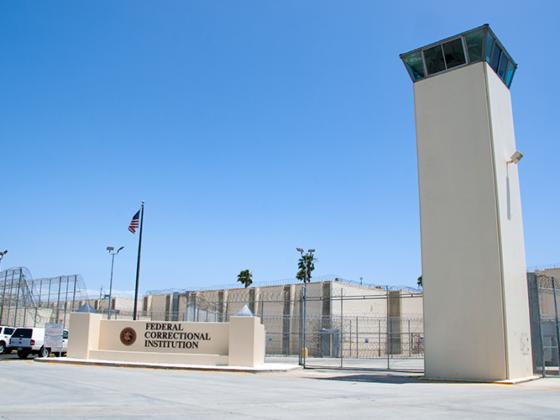 correctional facility medication adherence